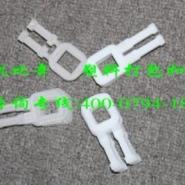 塑料打包扣样品图加工服务图片