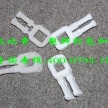 供应塑胶打包扣/环保打包扣/打包扣