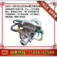 供应岩石电钻探水钻机KHYD140批发