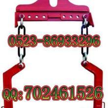 供应双C型钩钢卷吊具 可调式卷钢吊钩 钢板卷夹具批发