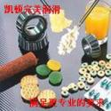 沧州合成食品级润滑脂图片
