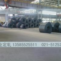 供应新钢中板Q345AZ25