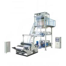 供应用于吹膜的高低压超薄吹膜机