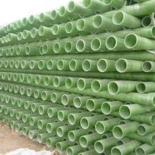 供应市政工程雨水排水管道 各规格型号玻璃钢管道批发