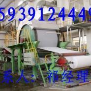 环保造纸机1575造纸机械图片