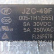 宏发HF继电器JZC-49F-005-1H1图片