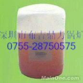 供应重油催化剂、重油添加剂