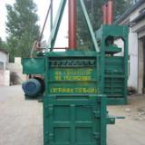 供应10吨药材打包机、小型打包机、废纸打包机、服装打包机