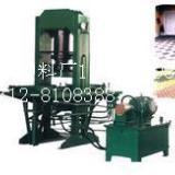 供应标砖液压机