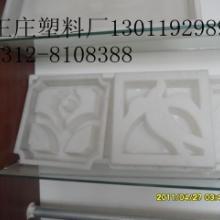 供应塑料模盒模具