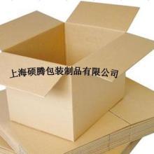 供应浦东纸箱