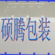 EPS保温箱图片