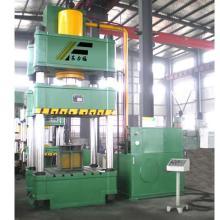 供应北京315液压机,YZ33-315T四柱万能液压机批发
