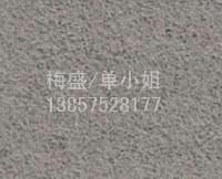 供应定岛超纤磨毛/PU革基布