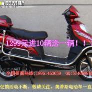 南京电动车展会图片