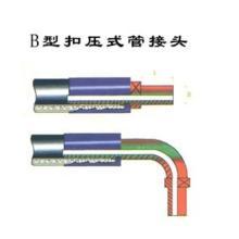 供应高压胶管总成高压钢丝编织胶管