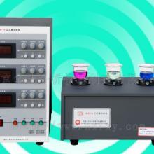 供应碳钢分析仪