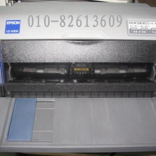 国税发票打印机图片