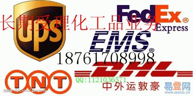 掘港DHL国际快递如东DHL电话