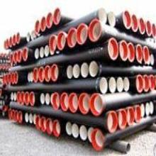 k9球铁管铸造厂