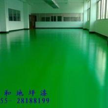 供应一布四油地板价格/树脂防腐蚀地板/厂家树脂玻纤防腐地板地坪施工图片