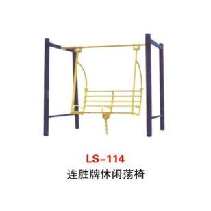 连胜LS-114休闲档椅图片