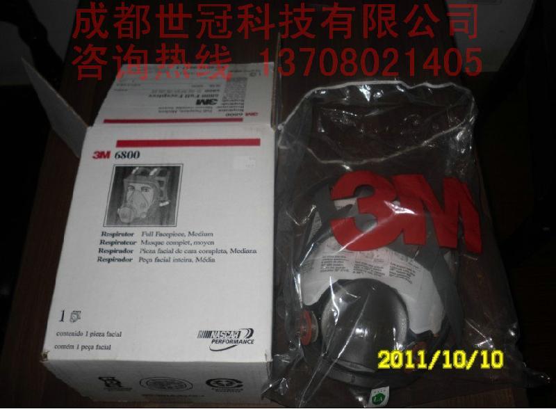 供应四川3M6800防毒面具批发,四川3M6800防毒面具生产商