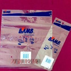 供應深圳PE膠袋塑料禮品袋