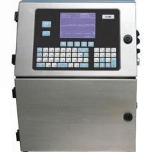 供应饮料喷码机-速溶茶喷码机-袋泡茶喷码机-咖啡盒喷码机