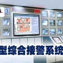 供应物联网商铺联网报警系统设备