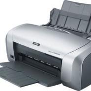 长春爱普生230打印机墨盒图片