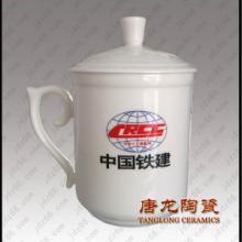 供应定做会议茶杯咖啡杯礼品杯陶瓷水杯高档骨质瓷茶杯环保茶杯健康水杯批发