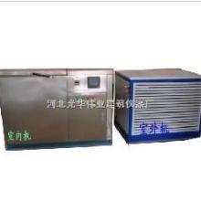 供应呼和浩特混凝土快速冻融试验机 求购TDR混凝土快速冻融试验机图片
