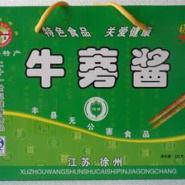 旺达牛蒡酱适合糖尿病人服用图片