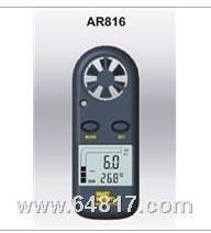 供应 希玛AR816便携式风速仪