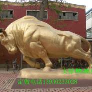 铜拓荒牛图片