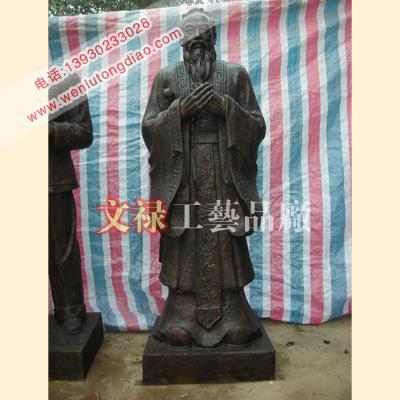 供应孔子雕塑铸铜孔子雕塑厂