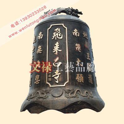 供应铜钟工艺铜钟铸造厂