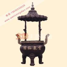 供应铸铜香炉厂家,铜雕香炉,铜雕塔炉,铜雕宝塔,铸铜厂铸铜香炉厂