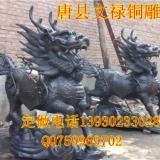 供应铜麒麟雕塑产品