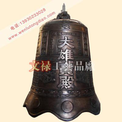 供应唐县铜钟铸造厂铜钟价格铜钟工艺