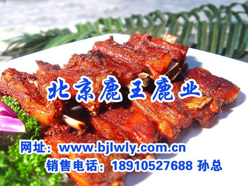 供应鹿肉美食-炸鹿肉治早泄做法-北京梅花鹿鹿价格