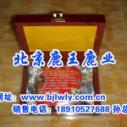 供应用于养生的鹿鞭膏,北京梅花鹿行情,北京鹿鞭多少钱