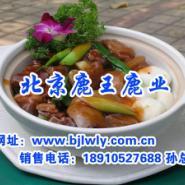梅花鹿鹿肉菜谱之黄芪肉蓉鹿肉汤图片