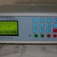 供应电池测试仪