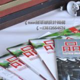 供应张家港饭店餐牌定制制作/酒店菜谱摄影/企业画册/酒店画册设计制作
