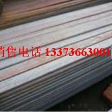 09CrCuSb钢板09CrCuSbND钢ND钢价格/13373663001批发