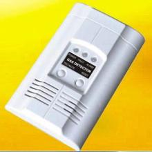 专业生产家用燃气报警器