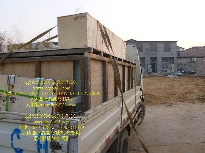 合肥三维立体画光栅板3d立体软件 石家庄立体画光栅材料生产基地