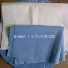 供应工业擦拭纸加厚吸附清洁纸纯木浆纸